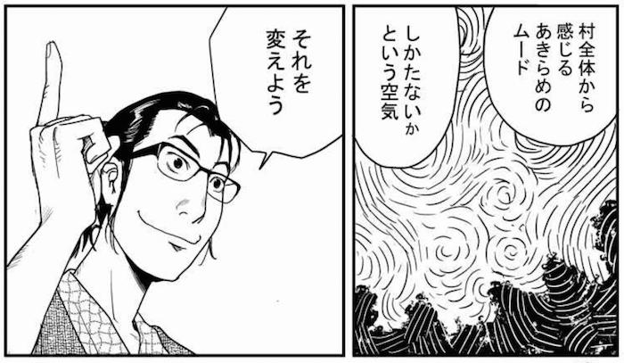 f:id:dokusyo_geek_ki:20160415131818p:plain