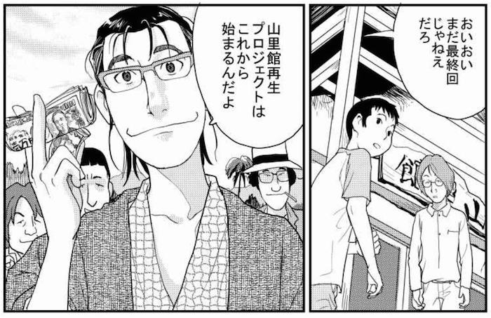 f:id:dokusyo_geek_ki:20160415151742p:plain