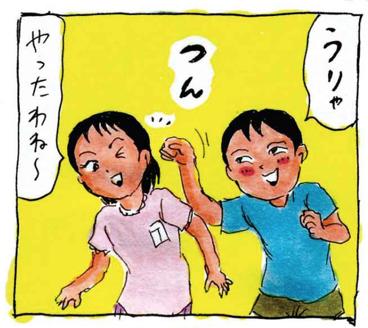 f:id:dokusyo_geek_ki:20160415212956p:plain