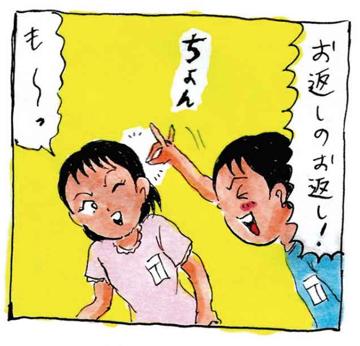 f:id:dokusyo_geek_ki:20160415213033p:plain