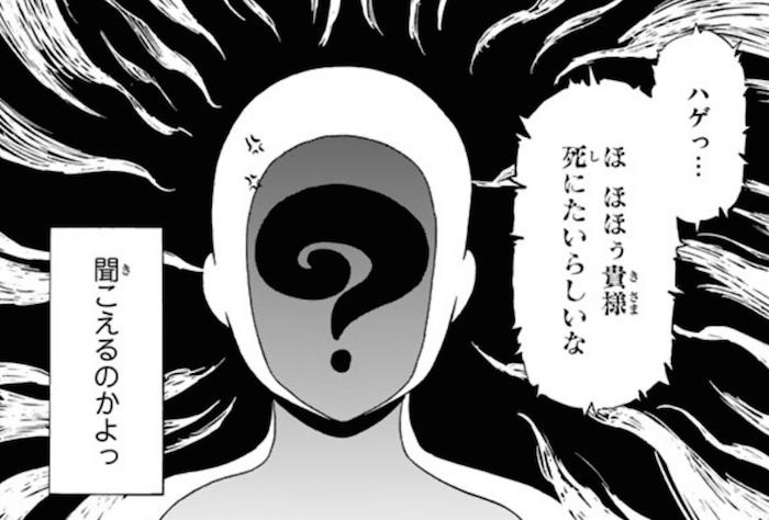 f:id:dokusyo_geek_ki:20160416063855p:plain