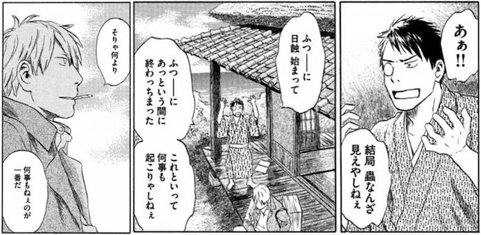 f:id:dokusyo_geek_ki:20160416133348p:plain