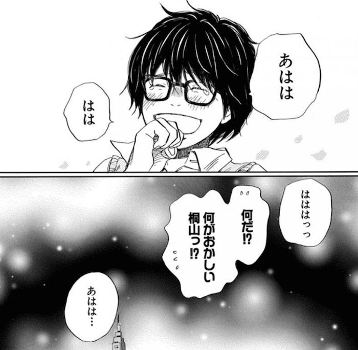 f:id:dokusyo_geek_ki:20160417165101p:plain