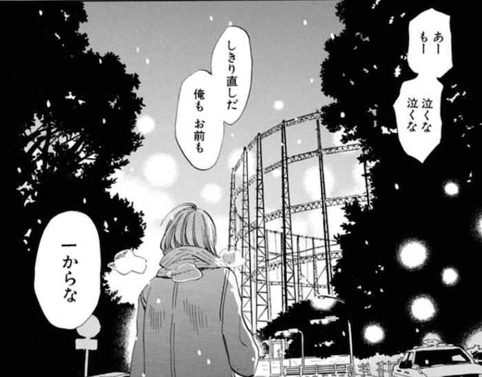 f:id:dokusyo_geek_ki:20160419183004p:plain