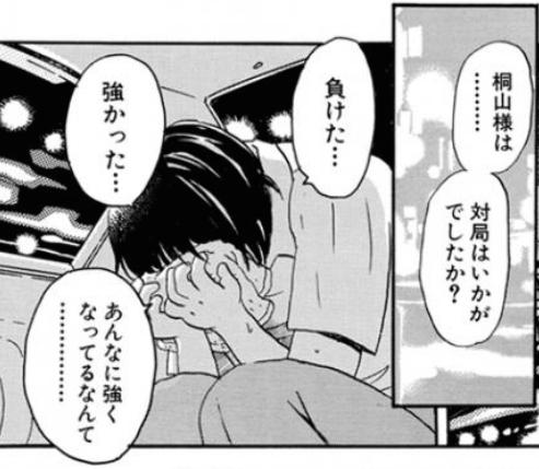 f:id:dokusyo_geek_ki:20160419201255p:plain