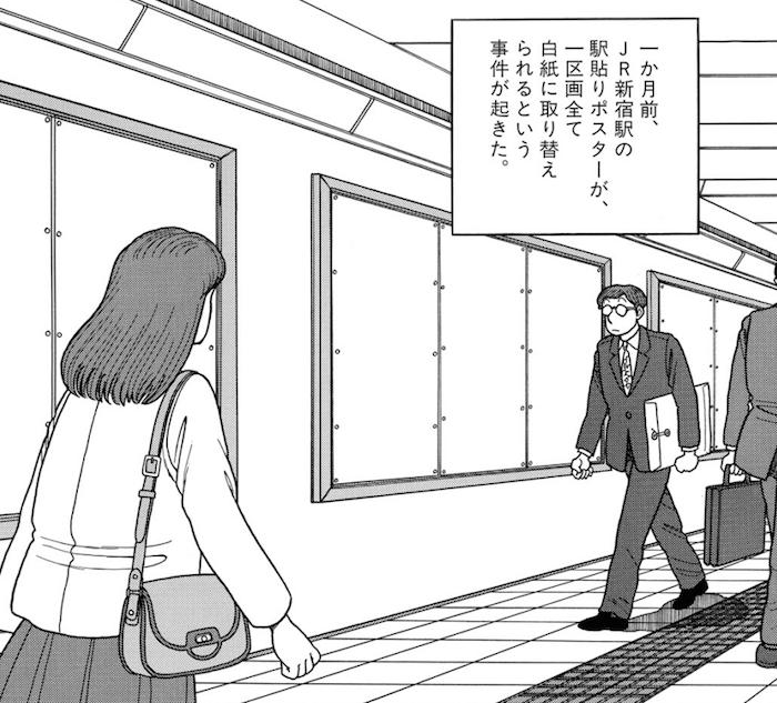 f:id:dokusyo_geek_ki:20160419221533p:plain