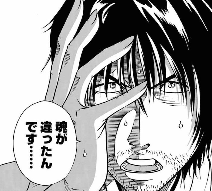 f:id:dokusyo_geek_ki:20160423230119p:plain