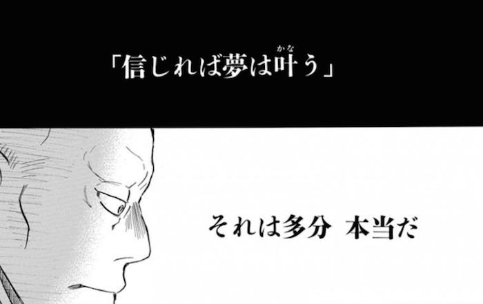 f:id:dokusyo_geek_ki:20160427155500p:plain