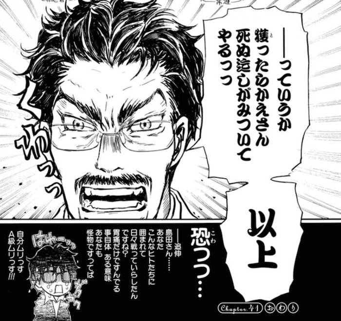 f:id:dokusyo_geek_ki:20160427162323p:plain