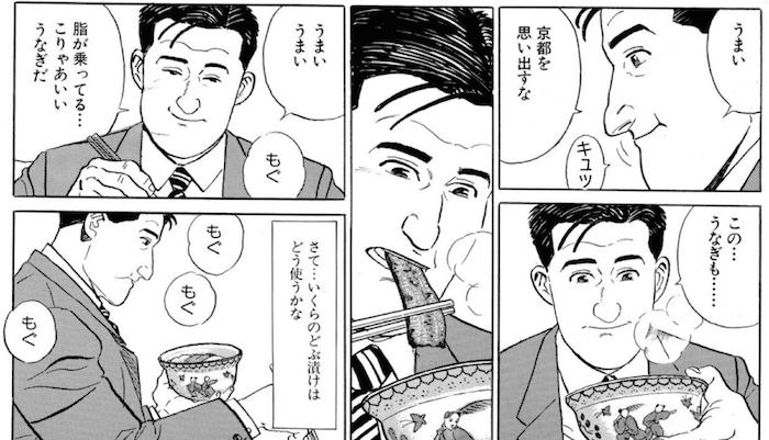 f:id:dokusyo_geek_ki:20160428115203p:plain