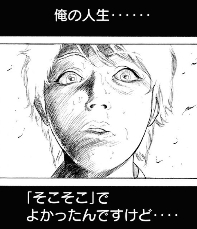f:id:dokusyo_geek_ki:20160428161303p:plain