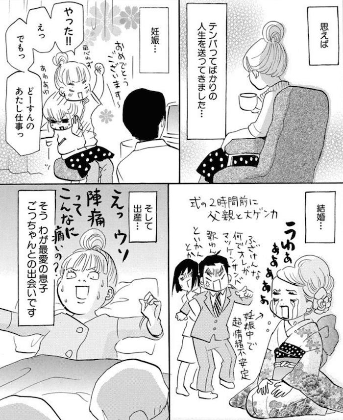 f:id:dokusyo_geek_ki:20160429070233p:plain