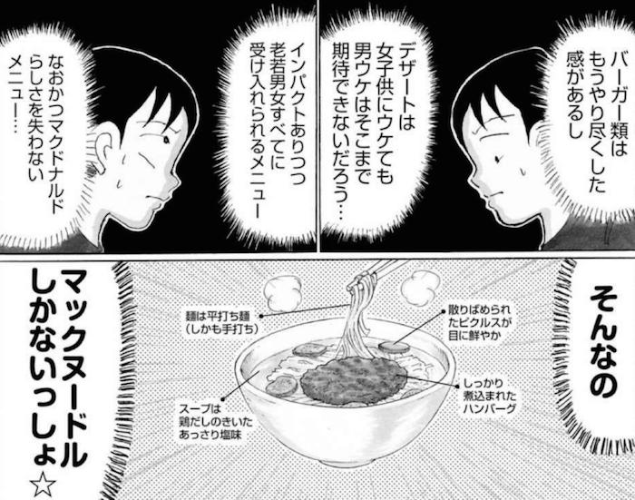 f:id:dokusyo_geek_ki:20160502113613p:plain