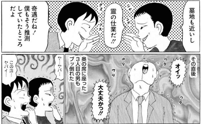 f:id:dokusyo_geek_ki:20160502120149p:plain