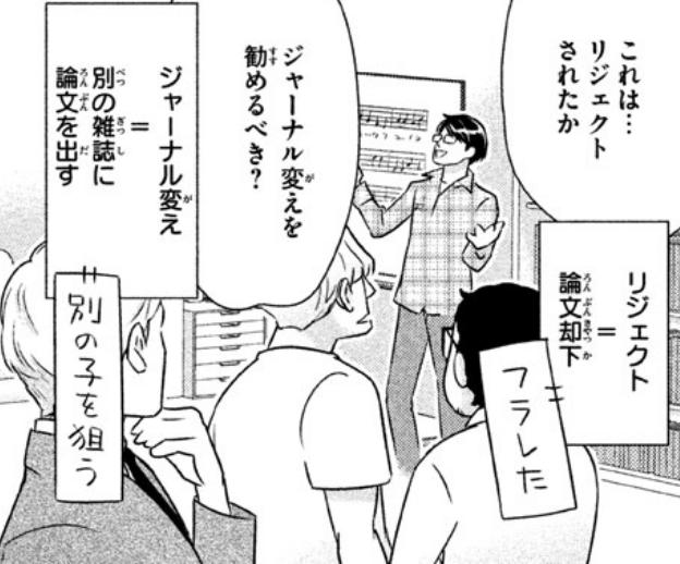 f:id:dokusyo_geek_ki:20160505082720p:plain