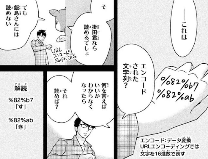f:id:dokusyo_geek_ki:20160505084836p:plain