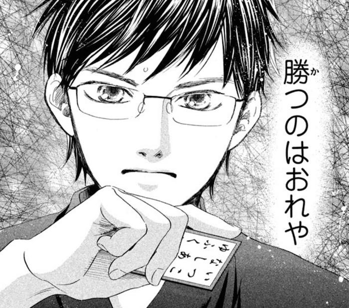 f:id:dokusyo_geek_ki:20160507025719p:plain