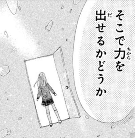 f:id:dokusyo_geek_ki:20160507031725p:plain