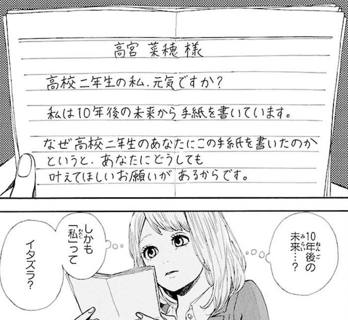 f:id:dokusyo_geek_ki:20160514192549p:plain