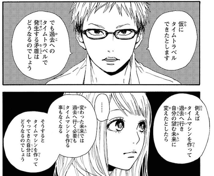 f:id:dokusyo_geek_ki:20160514205045p:plain