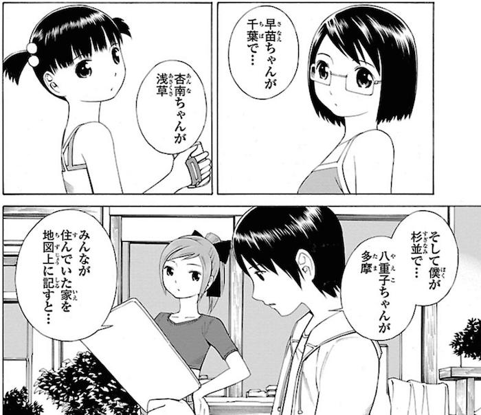 f:id:dokusyo_geek_ki:20160522203806p:plain