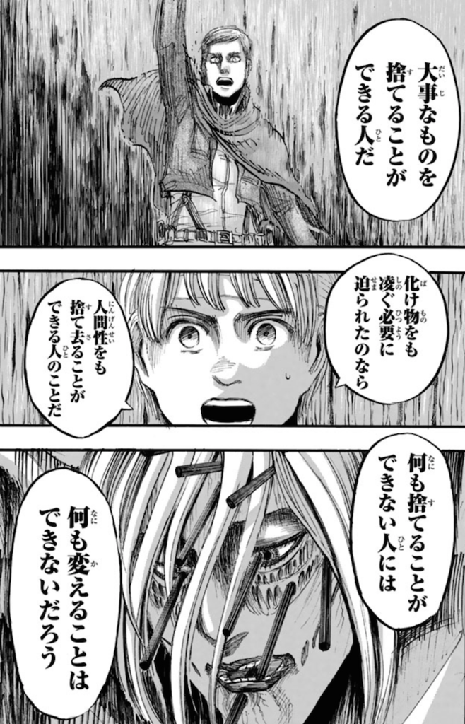 f:id:dokusyo_geek_ki:20160524141845p:plain