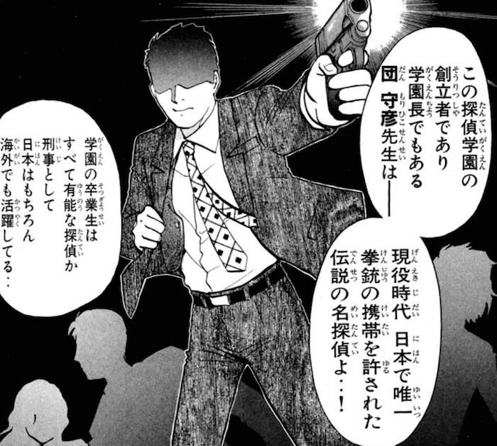 f:id:dokusyo_geek_ki:20160530055645p:plain