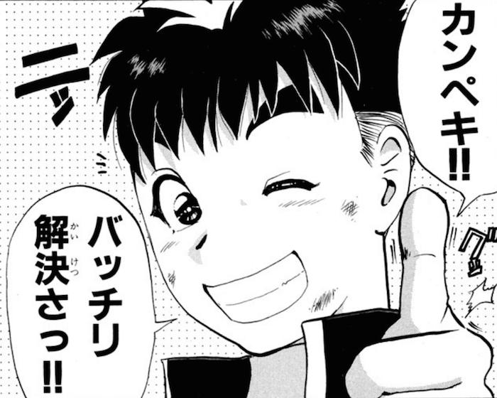 f:id:dokusyo_geek_ki:20160530072551p:plain