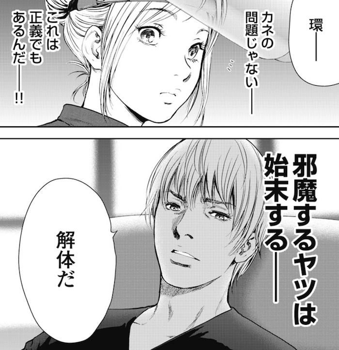 f:id:dokusyo_geek_ki:20160606083833p:plain