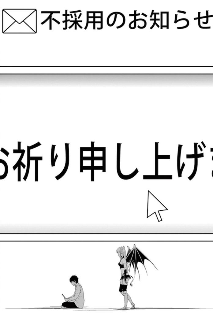 f:id:dokusyo_geek_ki:20160608030508p:plain