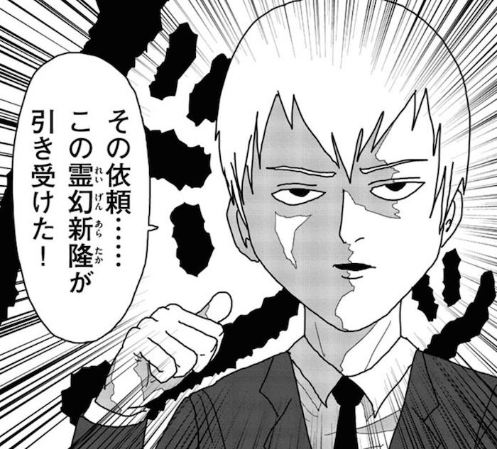 f:id:dokusyo_geek_ki:20160614182444p:plain