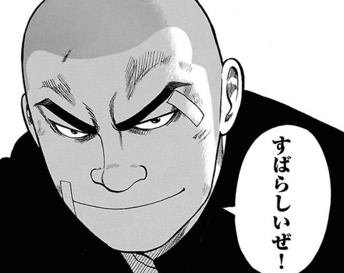 f:id:dokusyo_geek_ki:20160618192250p:plain