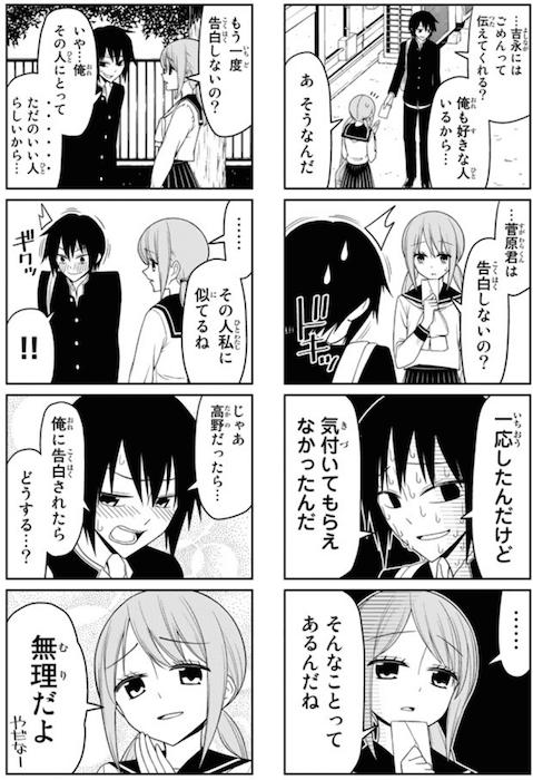 f:id:dokusyo_geek_ki:20160619162421p:plain
