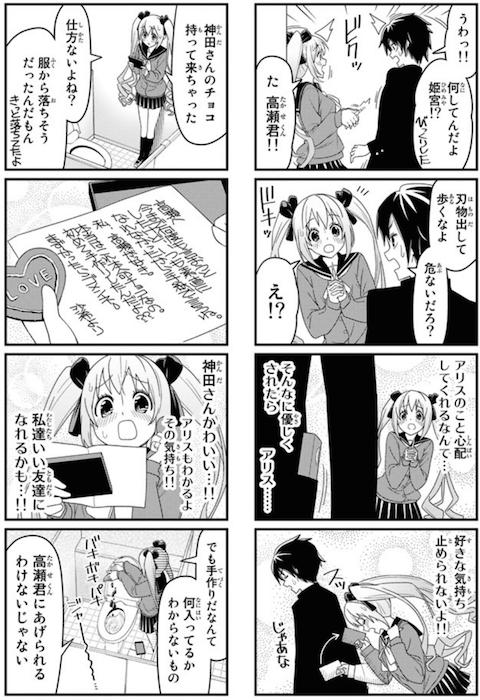 f:id:dokusyo_geek_ki:20160619163527p:plain