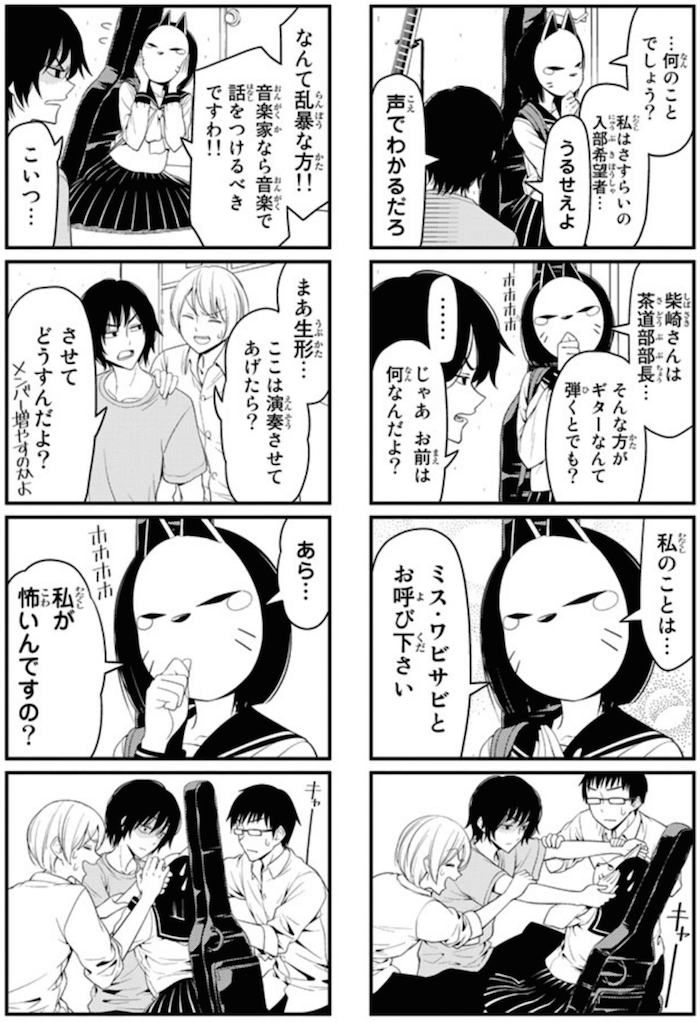 f:id:dokusyo_geek_ki:20160619164308p:plain