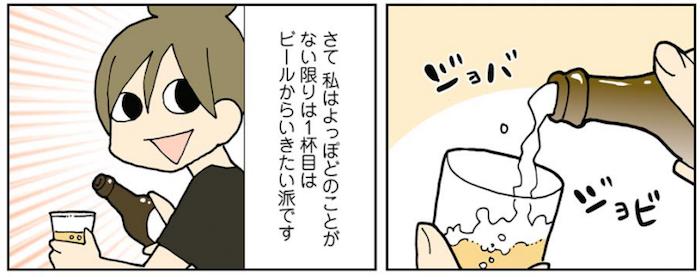 f:id:dokusyo_geek_ki:20160621141409p:plain
