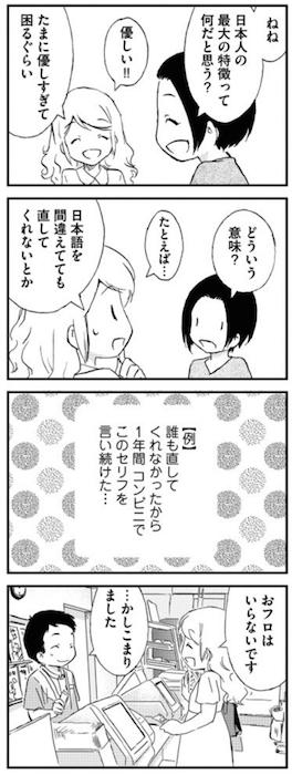 f:id:dokusyo_geek_ki:20160624103831p:plain