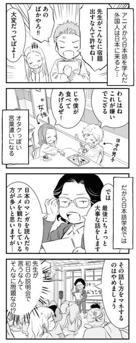 f:id:dokusyo_geek_ki:20160624104528p:plain