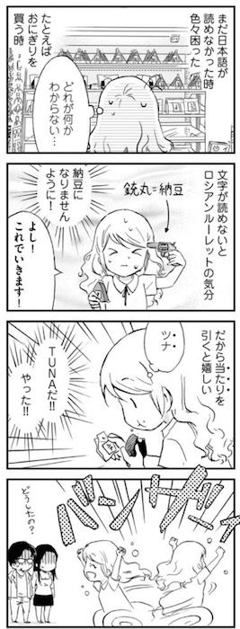 f:id:dokusyo_geek_ki:20160624104852p:plain