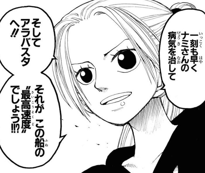 f:id:dokusyo_geek_ki:20160627190751p:plain