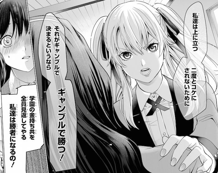f:id:dokusyo_geek_ki:20160629212301p:plain