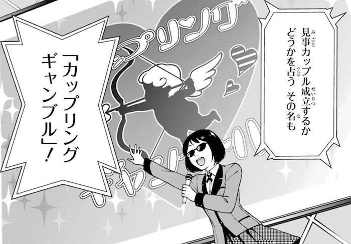 f:id:dokusyo_geek_ki:20160629214106p:plain