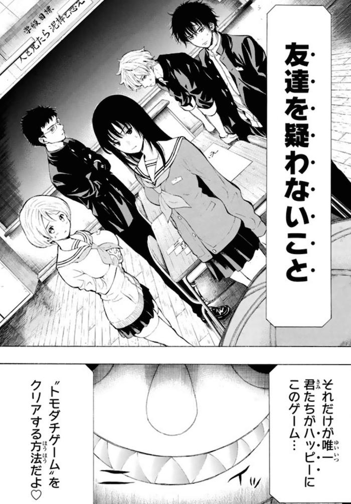 f:id:dokusyo_geek_ki:20160630190119p:plain