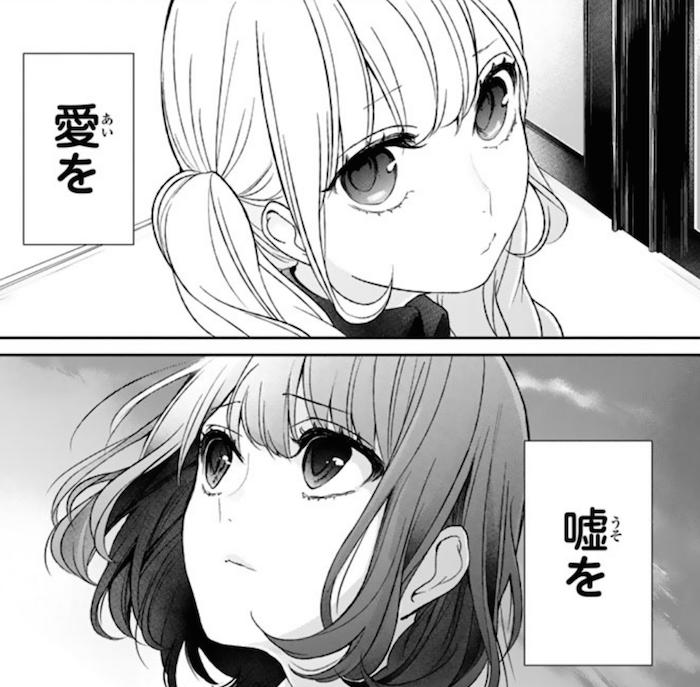 f:id:dokusyo_geek_ki:20160706220359p:plain