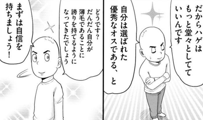 f:id:dokusyo_geek_ki:20160717185407p:plain