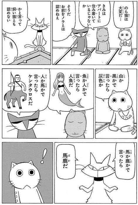 f:id:dokusyo_geek_ki:20160722190645p:plain