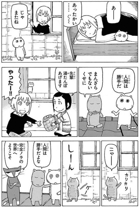 f:id:dokusyo_geek_ki:20160722192100p:plain