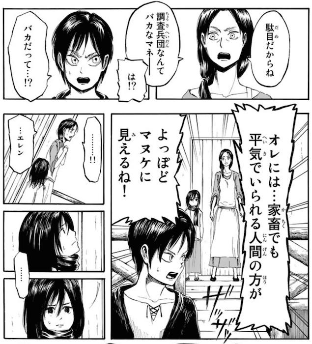 f:id:dokusyo_geek_ki:20160723070706p:plain