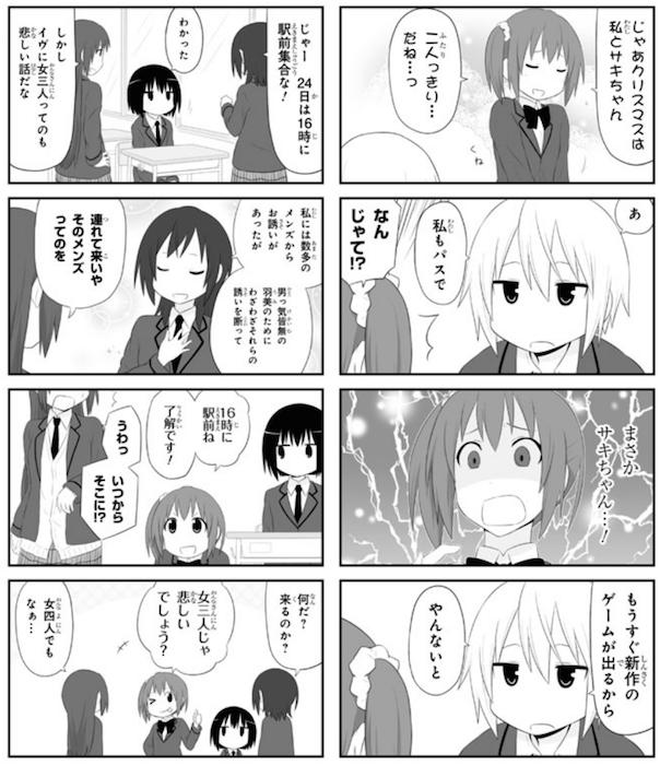 f:id:dokusyo_geek_ki:20160723185021p:plain