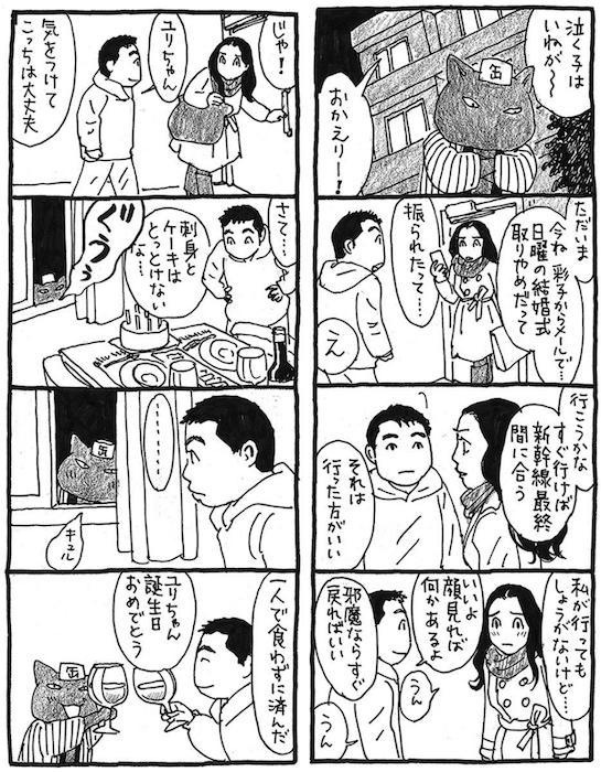 f:id:dokusyo_geek_ki:20160726025035p:plain